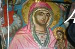 Ασματική Ακολουθία της Υπεραγίας Θεοτόκου υπόθεσιν έχουσα την εν Σγράπα της Πυλίας εύρεσιν της αγίας αυτής Εικόνος - Άγιο Όρος, 1984