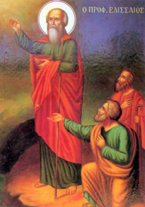 Βίος του Αγίου ενδόξου Προφήτου Ελισσαίου