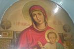 Η Ιερή εικόνα της Παναγίας της Παντάνασσας